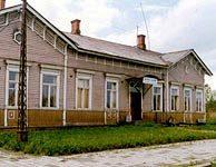 Вокзал в Вяртсиля